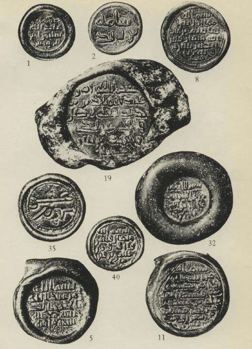 ANS Digital Library: Early Arabic glass weights and stamps