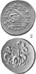 Greek (450 Bc-100 Ad) Coins: Ancient Silver-drachm Of Ephesus In Ionia Bee/incuse Skillful Manufacture