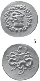 Greek (450 Bc-100 Ad) Silver-drachm Of Ephesus In Ionia Bee/incuse Skillful Manufacture