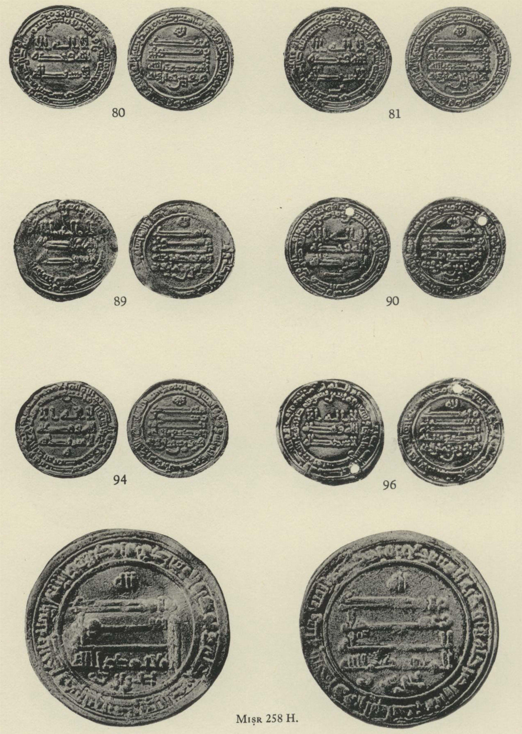 Ans Digital Library Coinage Of The Tulunids